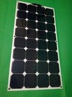 배터리 번호 45 150 w 24 v 유연한 태양 전지 패널 더 많은 전기를 생산