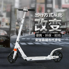Adult Highly Adjustable Folding Durable Foot Scooters 2 Wheel Kickboard Cityroller Tretroller Kinderscooter Kinderroller