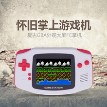 2019 Christmas Gifts Portable Handheld Game Console With 400 Games Classic 8bit for Children Gift