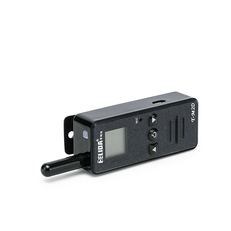 mini walkie talkie One piece HOT SALE M2D 128 channel walkie talkie radio frequency machine 400 520mhz two way radio