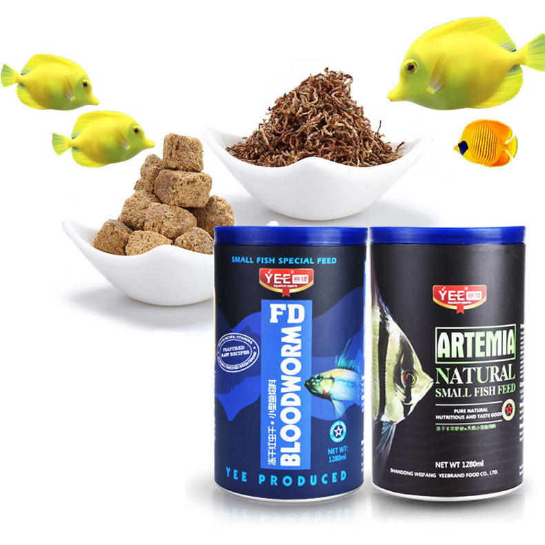 Fish food red blood warm dry vacuum freeze dried artemia for Food for fish at home