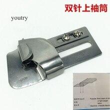 F333 Двойная игла Lap шов папка для заднего шва рубашки или светильник вес ткани