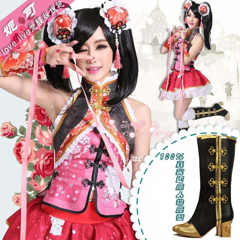Shop1746632 Store Anime lovelive! Nico Yazawa Qipao Cosplay Costume Cosplay Dress Skirt Uniform  Kimono S-XL Custom
