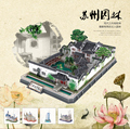 Cubicfun 3D Puzzles MC166H China Suzhou Gardens DIY Paper Model kids Creative gifts Children Educational toys hot sale
