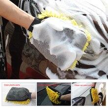 1 PC Auto Pflege Reinigung Waschen Wasserdichte Handschuh Auto styling Mikrofaser Chenille Mitt Auto Wachs Farbe Detaillierung Waschen Pinsel zubehör