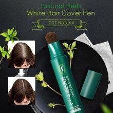 Натуральная травяная белая ручка для покрытия волос стойкая черная коричневая Временная Краска для волос крем мягкая быстрая одноразовая ручка для окрашивания волос новейшая