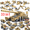 33 In 1 Mini Army Tank Military Bricks Building Blocks Educational Toys For Children Lepin Compatible