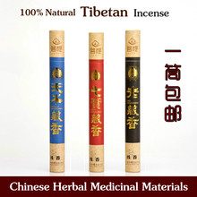 100 natural tibetan incense sticks 21cm High quality chinese medicinal materials Buy 1 set of 3 barrels save on your shipping cheap NoEnName_Null BODY Stick Incense Resin Aromatic Gift Packing Pure Essential Oil Gift box Chinese Incense inner house