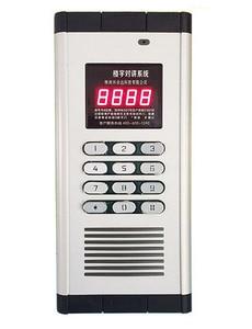 Image 4 - Sistema de intercomunicação não visual da segurança da qualidade superior para 24 apartamentos, telefone de porta áudio sem mão, desbloqueio de senha