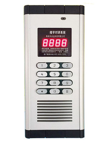 Image 4 - Top Quality Security non visual building intercom system for 24 apartments ,hand free audio door phone ,PASSWORD unlock