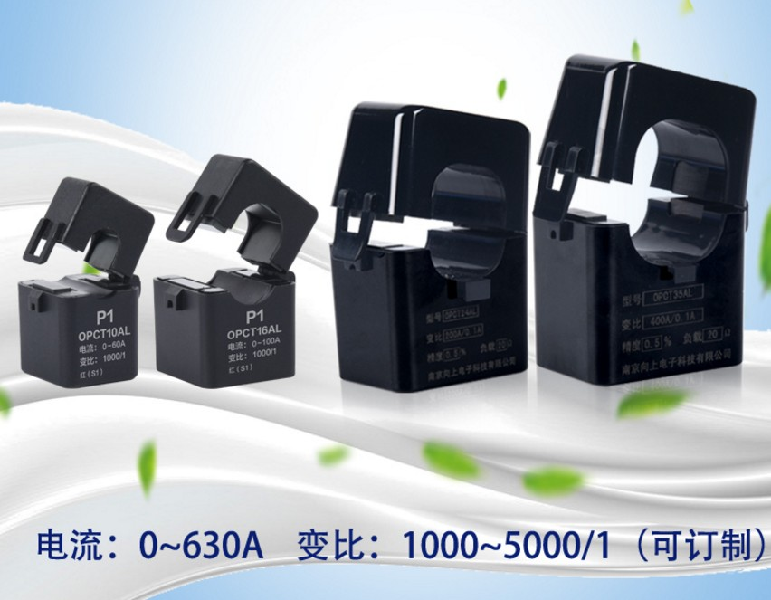 Open and close open type OPCT24AL AC current transformer 3000 1