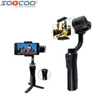SOOCOO Handheld Gimbal Stabilizer 3 Axis Object Tracking Focus Pull for Samsung iPhone Xiaomi Smartphone For Sport Action Camera