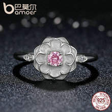 Sterling Silver Ring PA7177