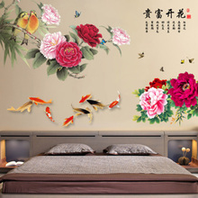 Chinese Style Peony Flowers Lover Bird Wall Sticker Headboard TV Background Decor Wall Mural Poster Art Fortune Come Quote Decal my43 xdzs 22 23 2pcs chinese bird plant flowers print art
