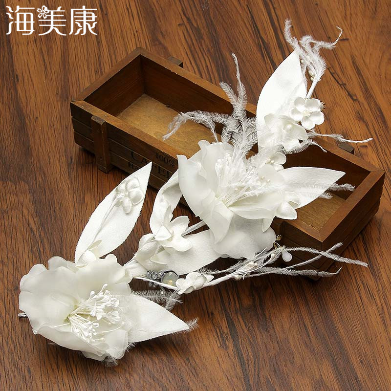 Haimeikang Antique White Hairpin Feather Headdress Cloth Flower Pearl Floral Hair Clip Jewelry Wedding Women Hair Accessories