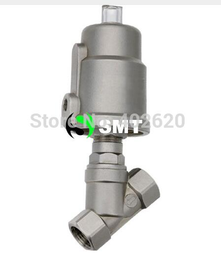цена на free shipping DN35 Pneumatic ANGLE SEAT PISTON VALVE With Stainless Steel Actuator