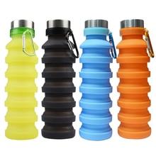 Складная бутылка для воды для занятий спортом