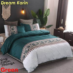 Dream Karin Luxury Duvet Cover