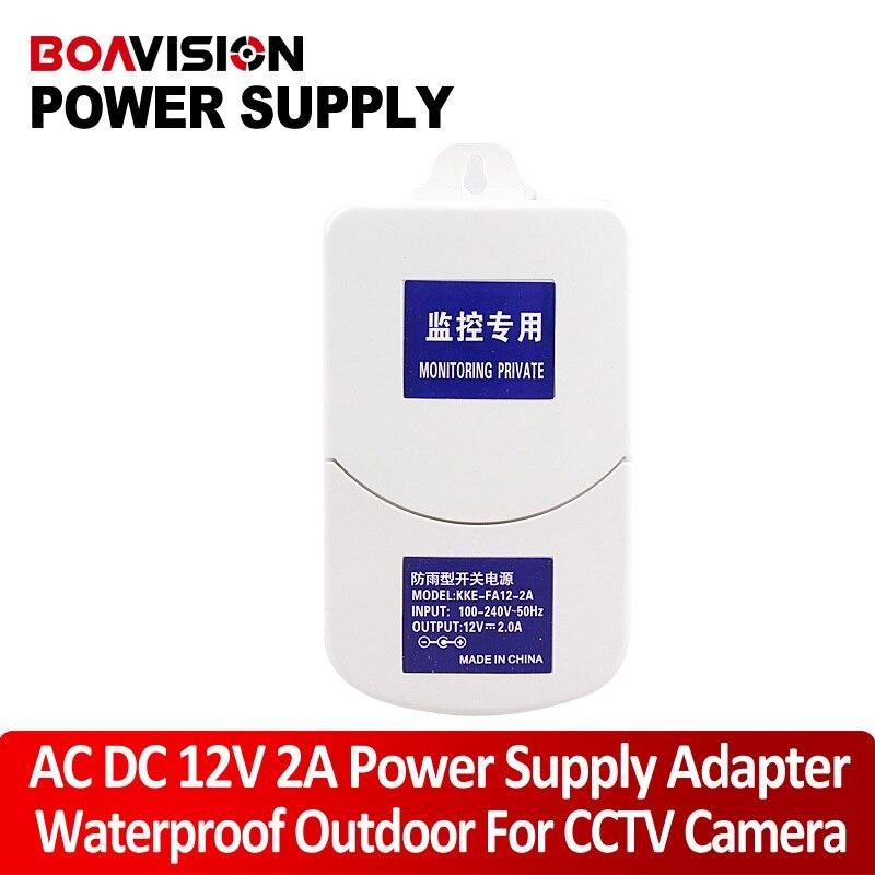 все цены на  Camera 12V power supply 2.0A Waterproof Outdoor DC/AC power supply adaptor for CCTV Camera  онлайн