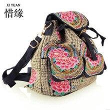 XIYUAN МАРКА высокое качество и новая мода женщина холст вышивка этническая рюкзак ручной работы, этнический стиль сумки на ремне
