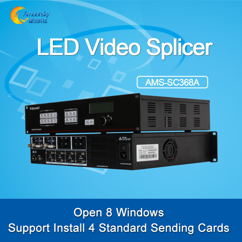 Free technical support AMS-SC368A 8K led video processor led display controller for led advertising led billboardFree technical support AMS-SC368A 8K led video processor led display controller for led advertising led billboard