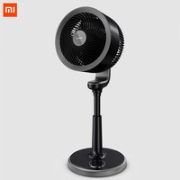 Xiaomi Large Air Circulating Fan Natural Wind Convective Air Gear Timing Fan With Remote Control