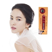 25g/ tube MIYUELENI  Nature Cassia seed eye essence women Collagen gel whey protein face