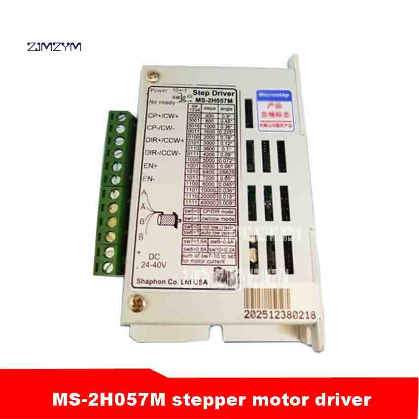 ZJMZYM MS-2H057M Stepper Motor Driver Mainly Used For Driving Type 57 Phase Current 3A(peak) Two-phase Hybrid Motor 40,000 Steps smdr01 thb7128 3a segment type two phase hybrid stepping motor drives 128 segment 42 60