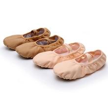 Ushine Chuyên Nghiệp Mới Full Cao Su Dây Giày Huấn Luyện Cơ Thể Định Hình Tập Yoga Dép Giày Váy Múa Giày Trẻ Em Bé Gái Người Phụ Nữ