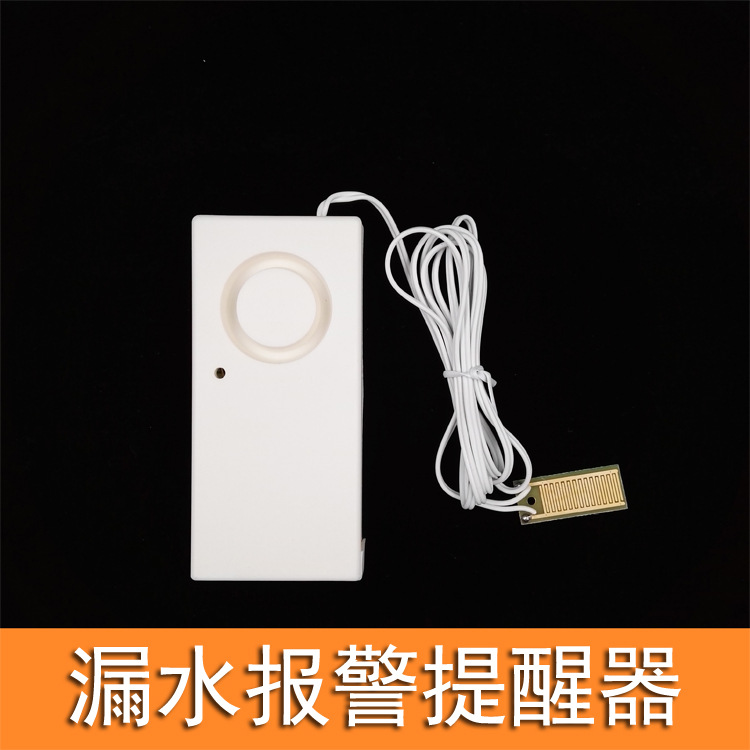 3pcs Water Leak Detector Sensor Leakage Alarm Detection 130dB Alert Wireless Home Security Alarm System 2016 an ying factory directly supply water leak detection alarm water pipeline leakage detector 1200m detecting distance