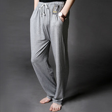 Men's Lounge Pants Soft Modal Thin Sleep Bottoms Environment
