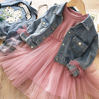 5379 Denim Thanksgiving Embroidery Princess Fall Baby Girls Clothing Set Outwear Tops Coat Jacket+ Dress Wholesale Girls Clothes