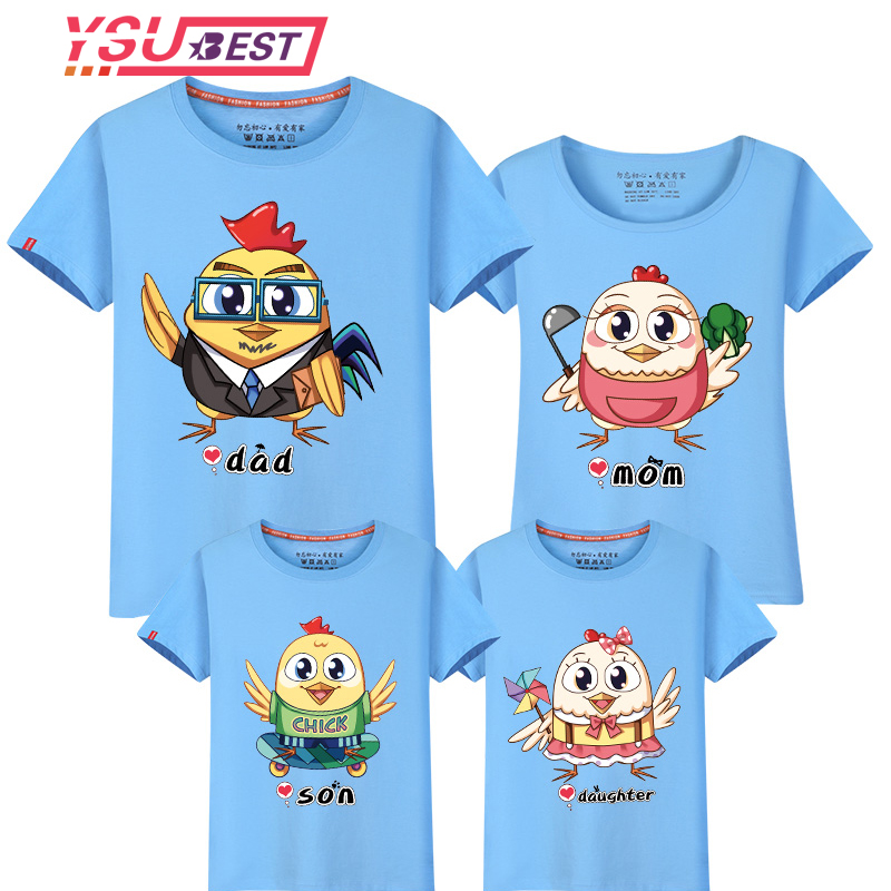 Family Matching Clothes 2019 Leisure New Summer Cotton T-shirts Boy for Father Mother Son Daughter Family Matching Outfits Look