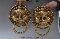 11 Chinese Brass Copper Guardian Foo Dog Lion Head Mask Door Knocker Door Latch