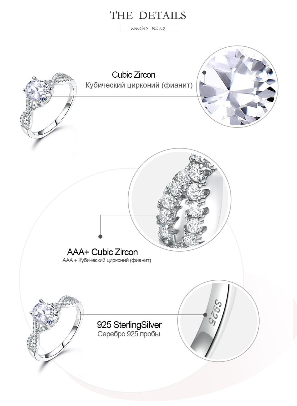 Honyy zircon  925 sterling silver rings for women RUJ099Z-1-pc (6)
