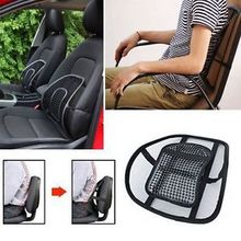New Arrival Confortable Car Auto Seat Office home Chairs Massage Back Lumbar New Arrival  Hot