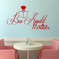 DCTOP Bon Appetit Wall Art Decals Removable Home Decor Creative Chef Watching Book Wall Sticker