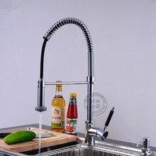 Вытащить Кухонный Кран Поворотный Одной Ручкой Раковина Смеситель
