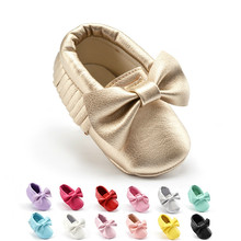 Handmade Soft Bottom Fashion Tassels Baby Newborn Babies Shoes 13-colors Leather Prewalkers Boots