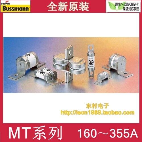 цена на US BUSSMANN ceramic fuse 280MT 280A 315MT 315A 690V fuse