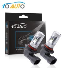 2pcs 9006 HB4 25W XPE LED chips cars Fog Head lights Bulb auto Lamp Vehicles Signal Tail parking car light led high power(China)