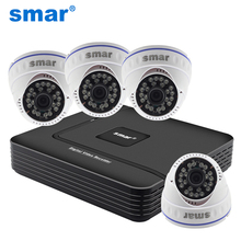 Smar Home Security Camera System Analog Standalone Kit 4 Channel CCTV DVR NVR AHD 4pcs 700TVL 24 Infrared LED Indoor Dome