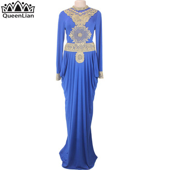 2017 African Big Elastic Party Embroidery Lace Sexy Dress For Women Fashion Design Lady (GL01#) - Blue, L