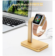 2016 Luxury Aluminum Watch Charger Dock Holder Cradle USAMS Mental Bracket Charging Station Stand Dock For Apple Watch 38mm 42mm