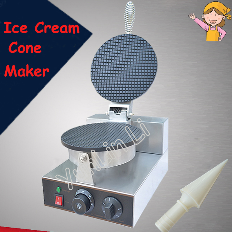 Electric Crisp Ice Cream Cone Making Machine 110V/220V Waffle Maker for Ice Cream Cone FY-1AElectric Crisp Ice Cream Cone Making Machine 110V/220V Waffle Maker for Ice Cream Cone FY-1A