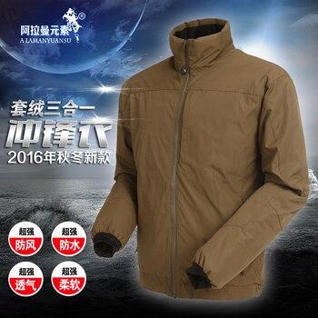 Chaqueta militar masculina acolchada de algodón puro para hombre, chaqueta militar masculina con Cuello acolchado, 2016
