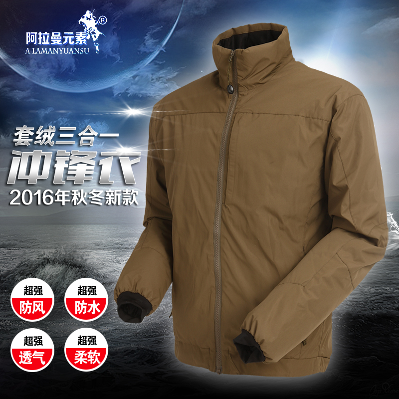 Mens clothing 2016 spring male military jacket male tooling Army  pure cotton-padded coat Collar cotton-padded jacketMens clothing 2016 spring male military jacket male tooling Army  pure cotton-padded coat Collar cotton-padded jacket