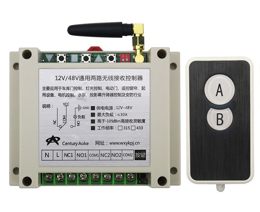 ФОТО DC12V 24V 36V 48V 10A 2CH RF Wireless Remote Control Switch System  transmitter and  receiver universal gate remote control