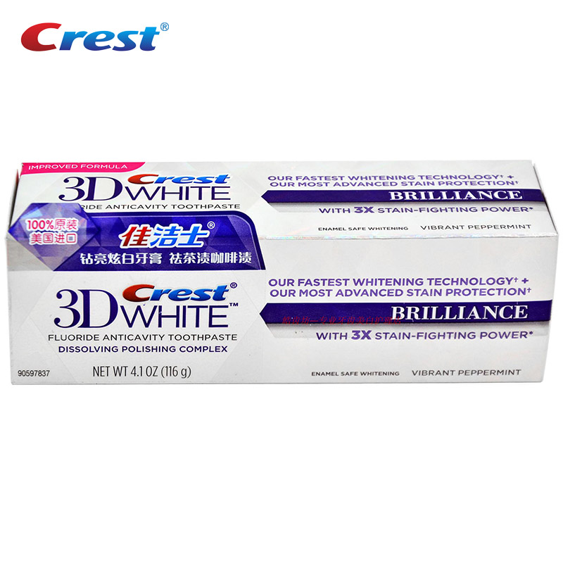 Image 2 - Tooth Paste Crest 3D White Brilliance Teeth Whitening Deep Dental Clean Oral Hygiene Advanced Whitening Toothpastes 6 Tubes-in Teeth Whitening from Beauty & Health