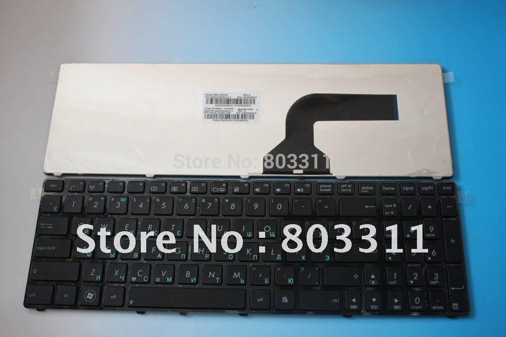 Brand new REMPLACEMENT clavier D'ordinateur Portable pour ASUS G60 G60JX K52 Service NSK-UGC0R RUSSE
